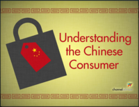 Understanding the chinese consumer image